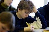 Украина примет участие в тестировании школьников PISA