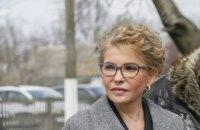 """Тимошенко: 11 червня ЦВК вирішить, чи можна проводити """"земельний"""" референдум"""