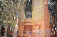 В многоэтажном доме Кривого Рога взорвался газ: погибла женщина