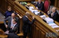 Бриченко: к поправке о Кличко не имею отношения