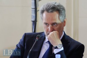 """Bloomberg: показания Фирташа могут представлять угрозу """"Газпрому"""""""