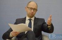 Яценюк обговорить із силовиками безпеку на травневі свята