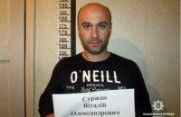 В Киеве задержали преступника, сбежавшего из зала Миргородского райсуда