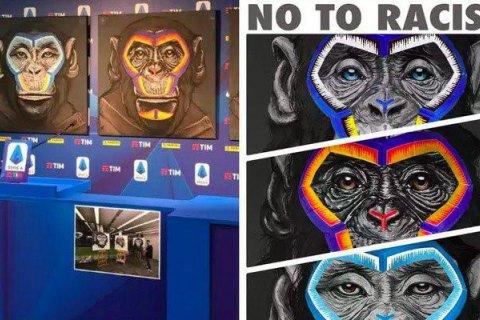 """""""Мілан"""" і """"Рома"""" виступили з різкою критикою використання зображень мавп у кампанії Серії А проти расизму"""
