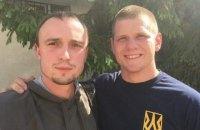 """Главу киевского """"Нацкорпуса"""" отправили под ночной домашний арест"""