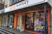В Киеве и Борисполе выявили нелегальные лотереи