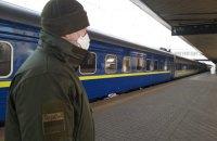 """""""Укрзалізниця"""" відкрила продаж квитків ще на 12 поїздів далекого прямування"""