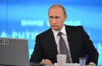 Путін: Росія не збирається створювати імперію