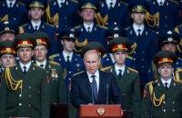 """Путін заявив про розробку в Росії лазерної зброї """"з фантастичних оповідань"""""""