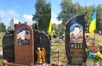 Полиция установила вандала, испортившего надгробия погибших бойцов АТО в Мене