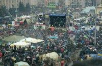 """""""Свобода"""" нарахувала півмільйона протестувальників на Майдані"""
