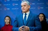 МВД Молдовы требует снять неприкосновенность с олигарха Плахотнюка