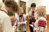 У Латвійському національному художньому музеї запрацював аудіогід українською