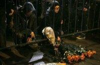 """Бывший офицер чеченского батальона """"Север"""" стал подозреваемым по делу Немцова"""