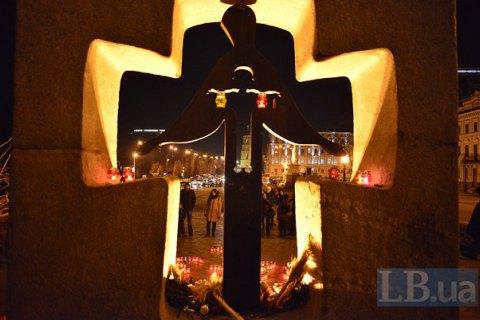В Украине сегодня вспоминают жертв Голодомора
