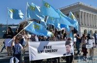 Евросоюз призвал Россию освободить Ильми Умерова