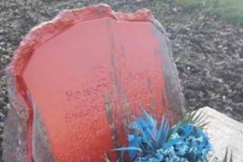 ВОдессе облили краской знаменитый  знак участникам АТО