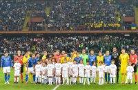 Сборная Украины сыграла вничью с четырехкратными чемпионами мира (обновлено)