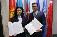 WAKO и ОДАУ подписали меморандум о сотрудничестве