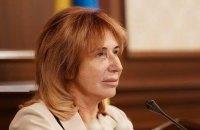 Українська адвокатура стала на шлях цифрової трансформації, - Ізовітова