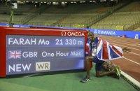 На этапе Бриллиантовой лиги в Брюсселе установили новые мировые рекорды в редкой дисциплине