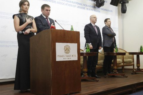 Предпринимателям Киевской области пообещали упростить общение с госорганами