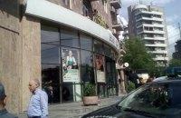 У Єревані озброєний гранатою і рушницею поліцейський пограбував банк