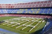 """Порносайт откликнулся на предложение """"Барселоны"""" переименовать """"Ноу Камп"""""""