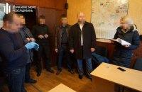 ГБР передало в суд дело обвиняемых в пытках полицейских из Краматорска