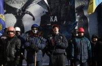 """У """"Громадському секторі"""" Євромайдану нарахували 1739 жертв репресій"""