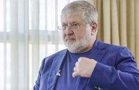 В Евросоюзе высказались в поддержку санкций США в отношении Коломойского