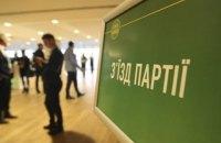 """""""Слуги народу"""" проведуть зустріч із """"силовим блоком"""" у Трускавці"""
