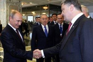 Путін: умови припинення вогню на Донбасі - справа самої України