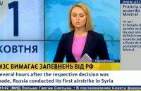 Украина обновила иновещание