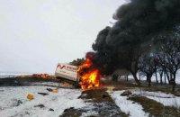 В ДТП возле Павлограда сгорели два автомобиля и погибли три человека