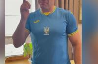 Кличко призвал украинцев поддержать нашу сборную по футболу в сегодняшней игре