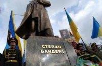 На Львовщине открыли памятник Бандере
