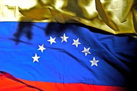 """Син Мадуро пригрозив """"захопити Білий дім"""""""