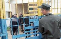 Сущность тюремного заключения
