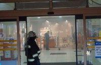 В Краматорске из-за пожара эвакуировали ЦУМ