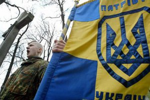 """В харьковском офисе """"Патриота Украины"""" ранили трех человек"""