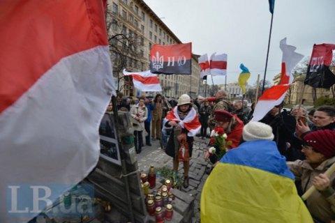 У центрі Києва відбулася акція солідарності з білоруськими політв'язнями