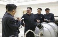 Ядерне роззброєння: українсько-корейські уроки