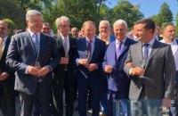 П'ять президентів України вперше сфотографувалися разом