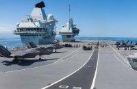 У травні два військові кораблі Великобританії вирушать у Чорне море