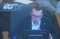 Комітет Ради почне перегляд законопроєкту про столицю вже в жовтні