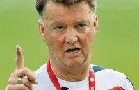 """Ван Гал: в """"Баварии"""" меня бы уже уволили, а в МЮ дают денег на новых игроков"""