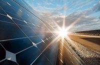 Сонячна енергія замість нафти і газу