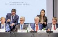 Перший кредит ЄІБ у гривні для МСБ в Україні в рамках ініціативи EU4Business