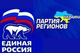 Путин направляет к Януковичу делегацию